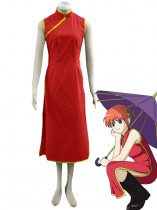 Gin Tama/ Silver Soul Kagura Suit Cosplay Costume